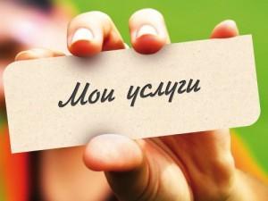(c) Gcrf.ru